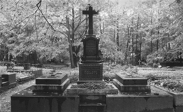 Надгробные плиты памятники 19 века шолохова надгробные памятники образцы гатчина