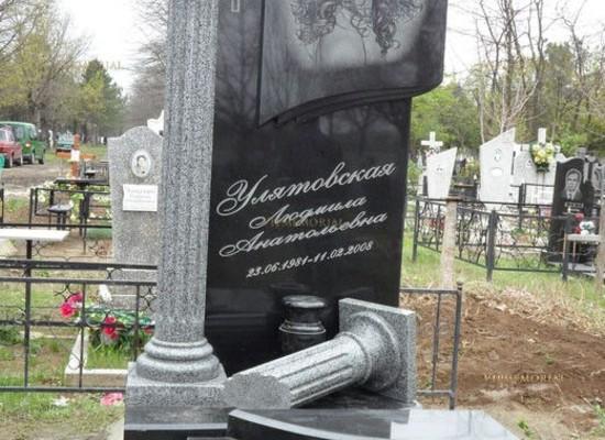 Купить памятник на могилу в истре памятники в курске военным