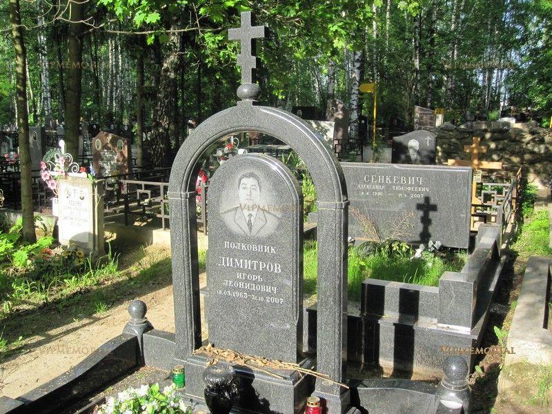 Изготовление памятников на кладбище у отца памятники на кладбище фото и цены б у