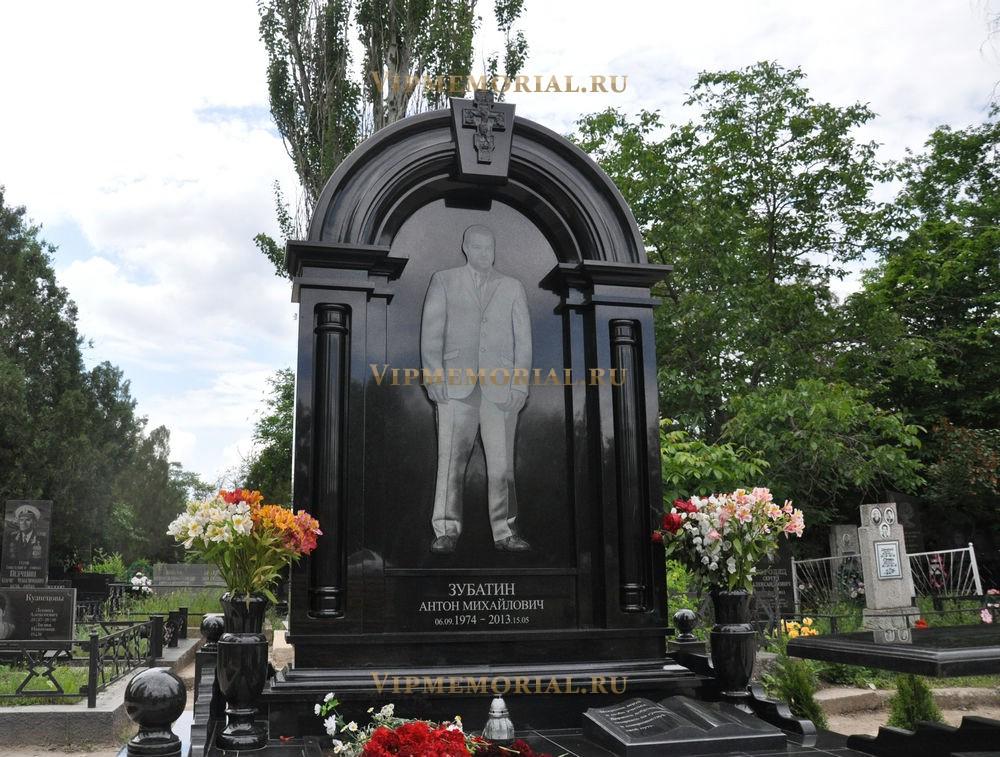 Купить памятник на кладбище у отца фирма по изготовление памятников к центру